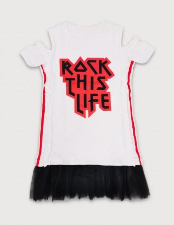 """SUKIENKA """"ROCK THIS LIFE"""""""