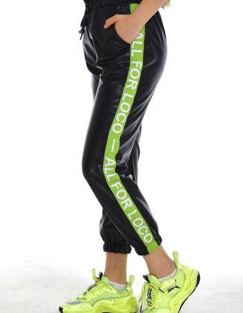 Spodnie dla dziewczyny z kontrastowymi lampasami